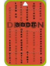 Defcon 11 Goon Badge.